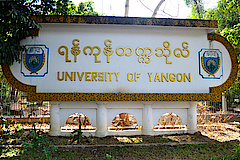 The University of Yangon is the oldest university in Myanmar and has only recently opened its doors to foreign researchers. International collaboration, knowledge exchange and capacity building are important to the local academic staff.